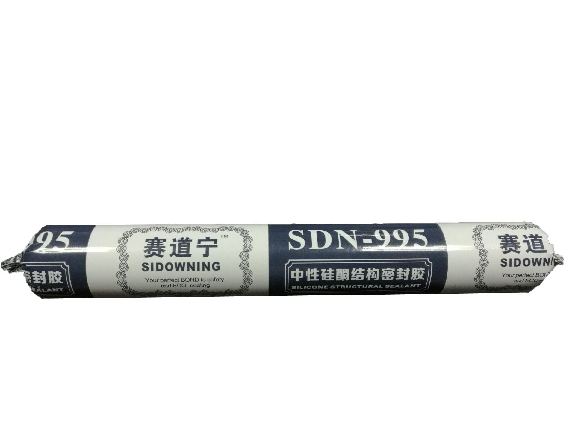 SINO-BOND SND995 SILICONE SEALANT FOR WINDOWS & DOORS